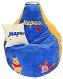 Бескаркасное кресло груша пуф Винни Пух игровая детская мебель, фото 3