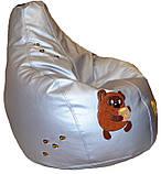 Бескаркасное кресло груша пуф Винни Пух игровая детская мебель, фото 2