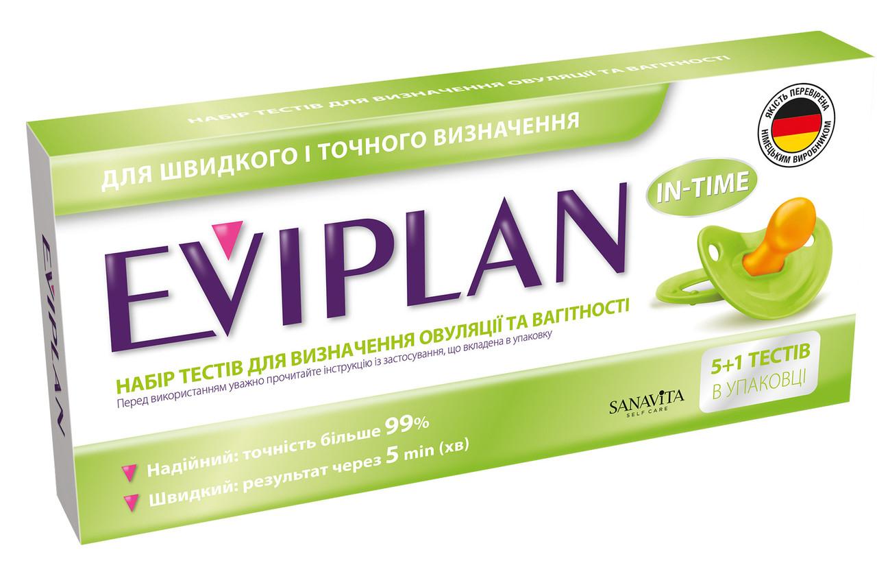 Набор тестов для определения овуляции и беременности EVIPLAN №5+1