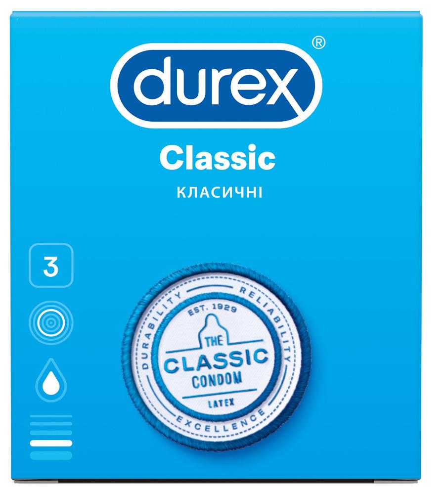 Презервативы Durex Classic №3