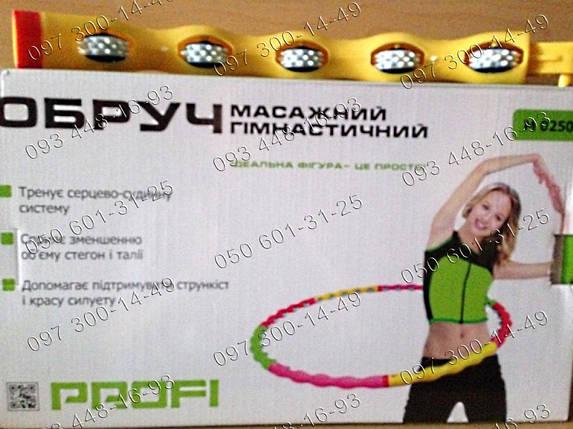 Обруч Profi Хула-хуп гимнастический массажный с шипами (ёжиками) Коррекция фигуры с пользой Убираем бока, фото 2