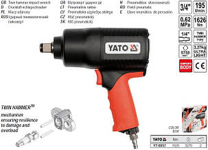Ударный пневматический гайковерт YATO 1/2 1356Nm YT-0953, фото 2