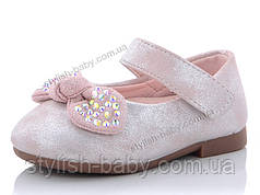 Детская обувь оптом. Детские праздничные туфли Солнце - Kimbo-o для девочек (рр. 17 по 22)