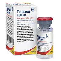 Анестетик Телазол для кошек и собак, 100 мг