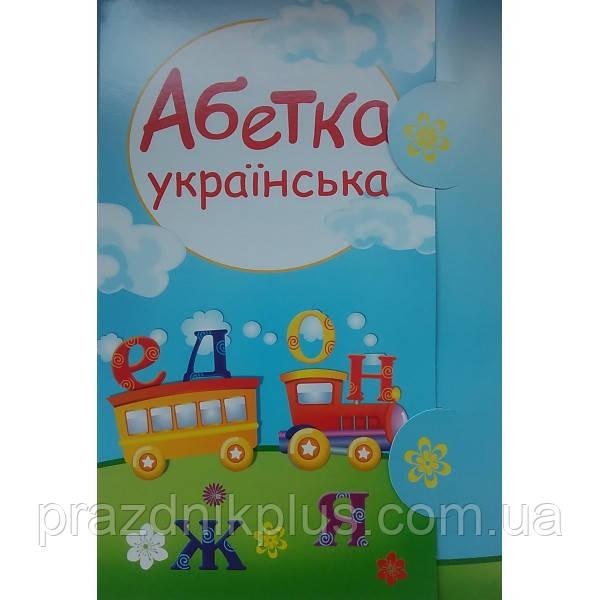Набір карток: українська Абетка