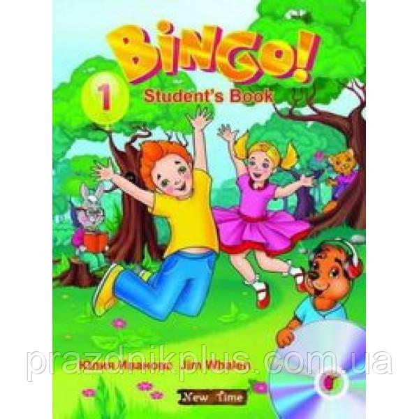 Учебник Bingo: Книга для ученика + CD Уровень 1 (рус)