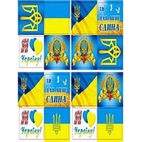 Набор наклеек Украинская символика