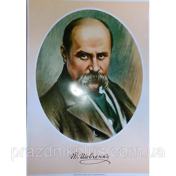 Плакат Портрет Шевченко Т.Г.