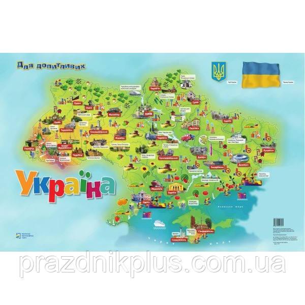 Плакат школьный: Украина для любознательных