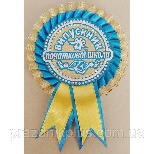 Медаль детская (желто-голубая): Випускник початкової школи