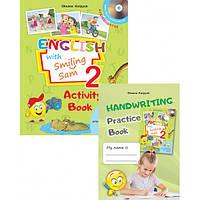 НУШ. Рабочая тетрадь для 2 класса: Activity Book (Карпюк)