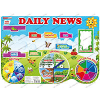 НУШ. Ежедневные новости Daily news. Набор для оформления интерьера