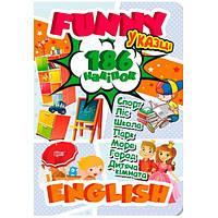 Funny english. В сказке