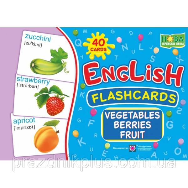 Комплект карточек. English: flashcards. Vegetables, berrieds, fruit