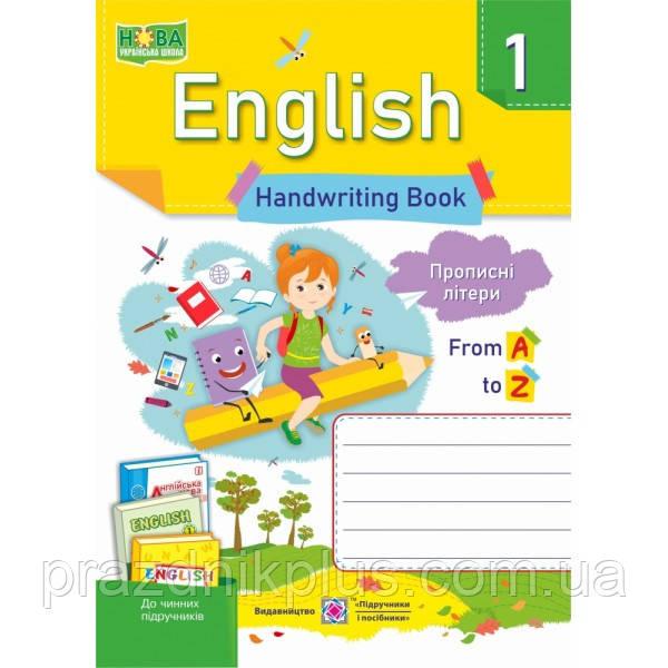 НУШ. Английский язык. Тетрадь по письму для 1 класса. Прописные буквы