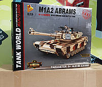 Конструктор Танк M1 ABRAMS 1630 деталей