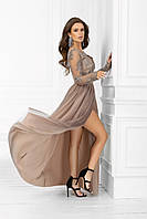 Платье вечернее нарядное макси (беж) S M L