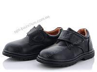 """Туфли детские """"Clibee"""" A163 black (31-36) - купить оптом на 7км в одессе"""