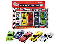 Набор машинок 5 шт,колекция гонщика,гоночные машинки,гоночная машинка