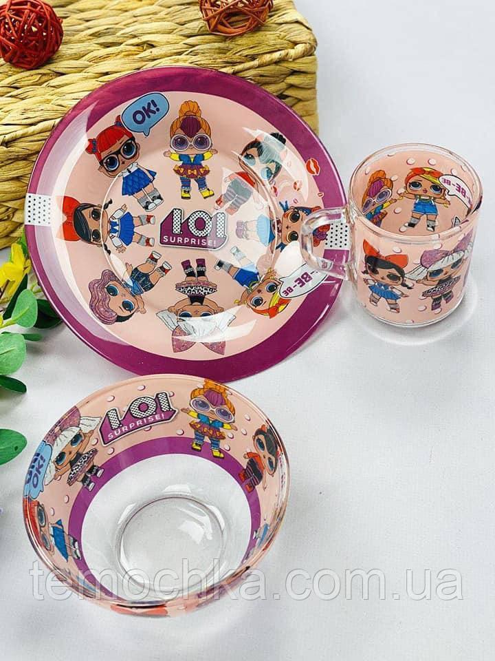 Набор детской посуды тарелка чашка для детей Lol Лол