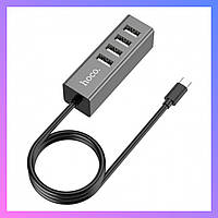 USB удлинитель HOCO , юсб хаб, Type C,  Usb HUB на 4 порта, USB тройник, usb концентратор папа - мама