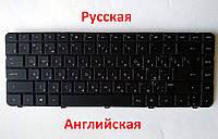 416 Клавиатура HP g6-1000 g4-1000 630 635 640 650  AER15700310 R15 V121046AS1 633183-251 643263-251 636376-251