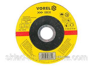 Диск відрізний по металу VOREL 115 х 1 х 22 мм