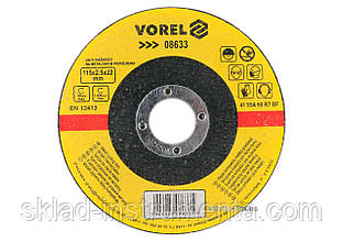 Диск відрізний по металу VOREL 115 х 2.5 х 22 мм