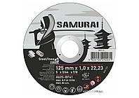 """Диск відрізний по металу та нержавіючій сталі SAMURAY ТМ """"VIROK"""" Ø= 125 х 22.23 мм t=1 мм"""