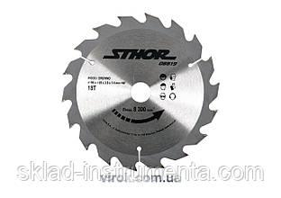 Диск пильний по дереву STHOR 160 х 20 х 2 мм 18 зубів