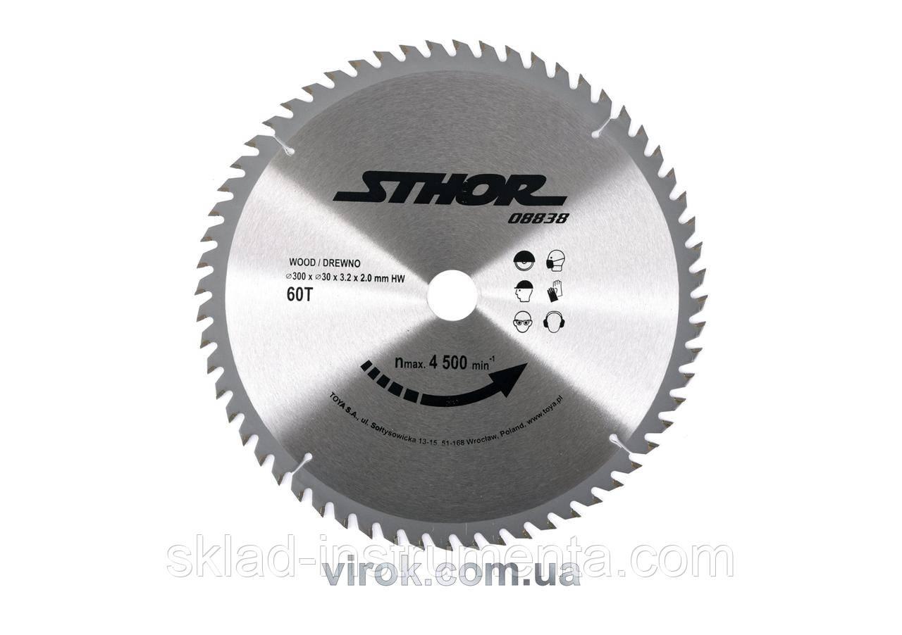 Диск пильний по дереву STHOR 300 х 30 х 3.2 мм 60 зубів