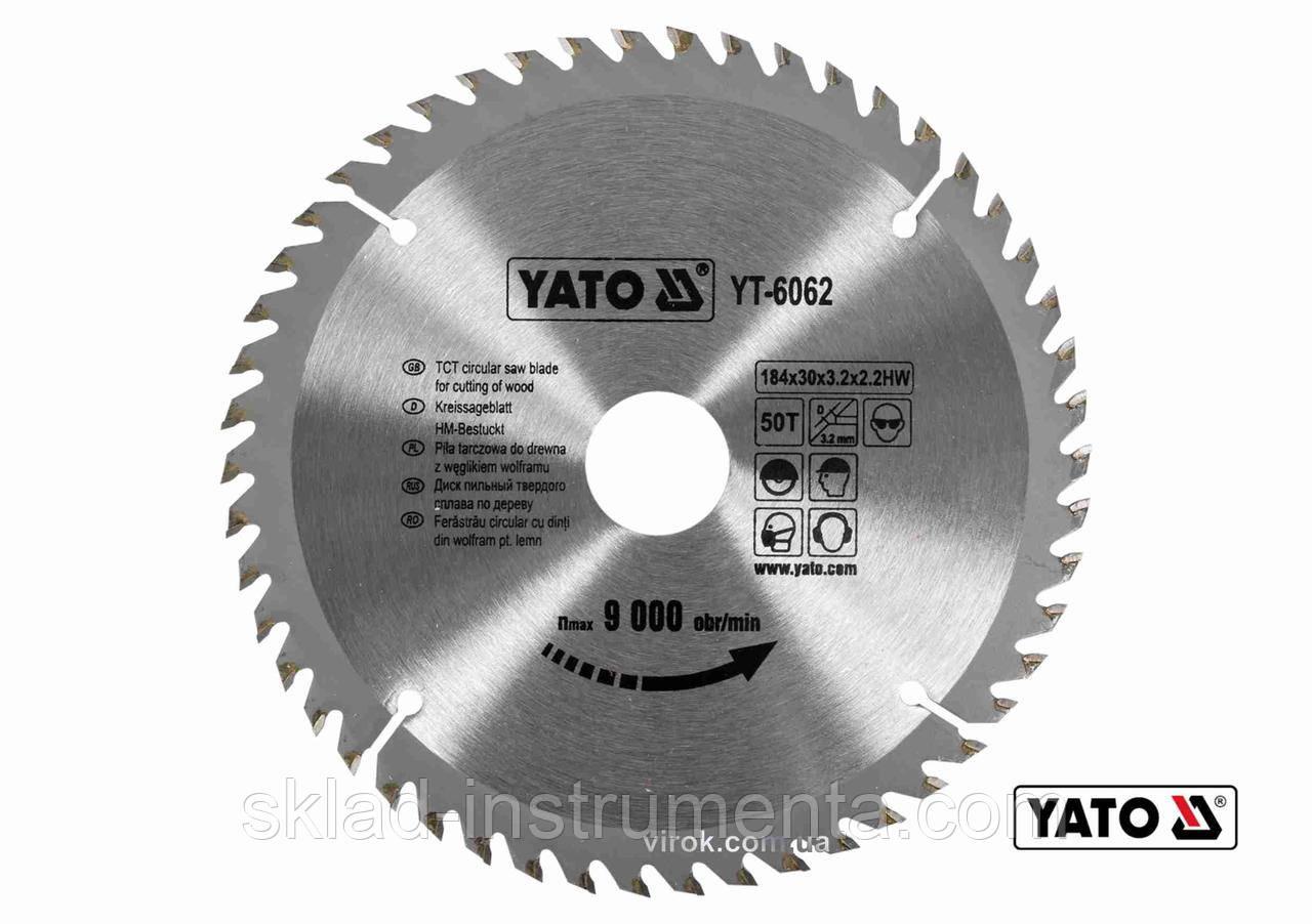 Диск пиляльний по дереву YATO 184 х 30 х 3.2 х 2.2 мм 50 зубців R.P.M до 9000 1/хв