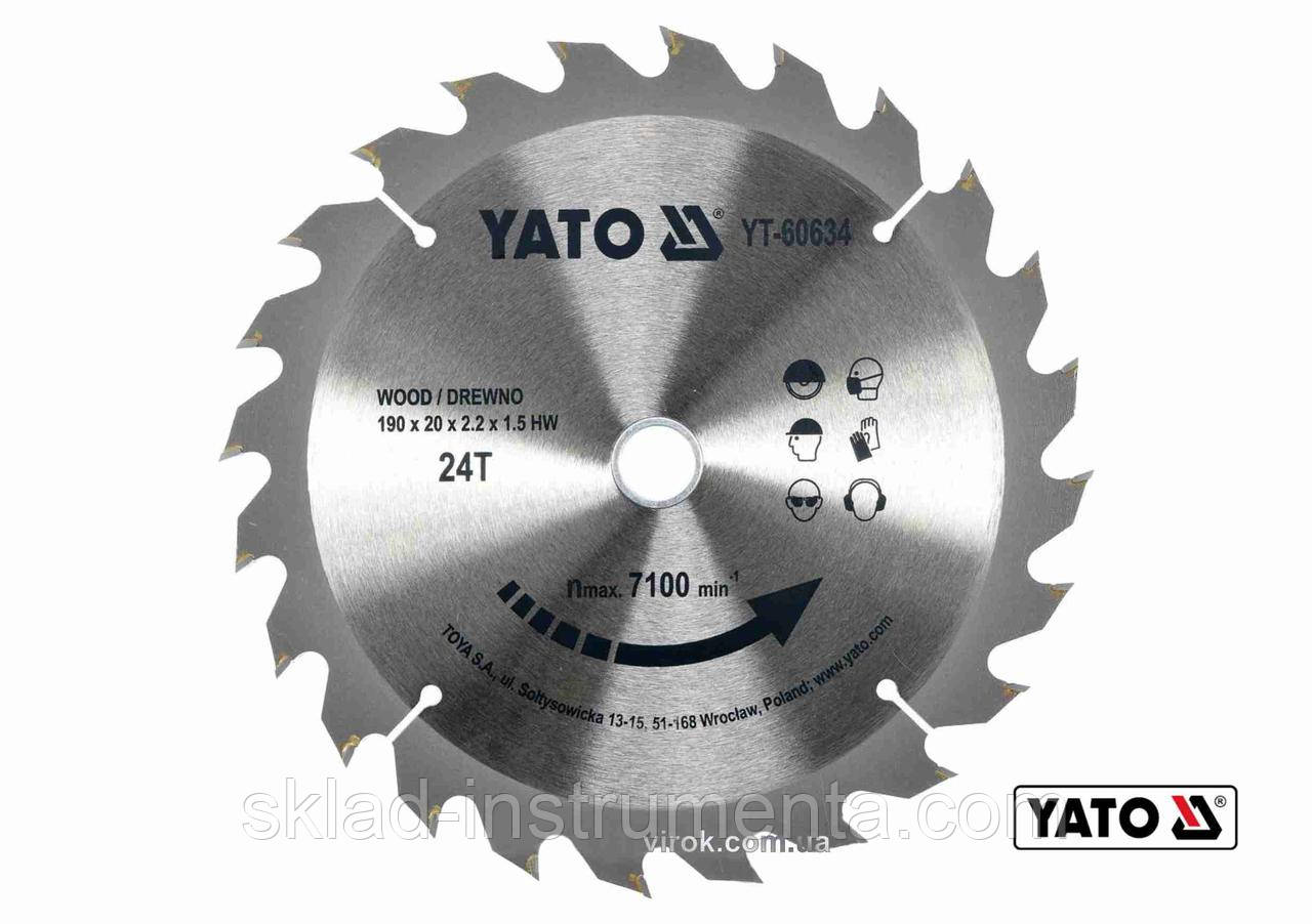 Диск пиляльний по дереву YATO 190 х 20 x 2.2 x 1.5 мм 24 зубці R.P.M до 7100 1/хв