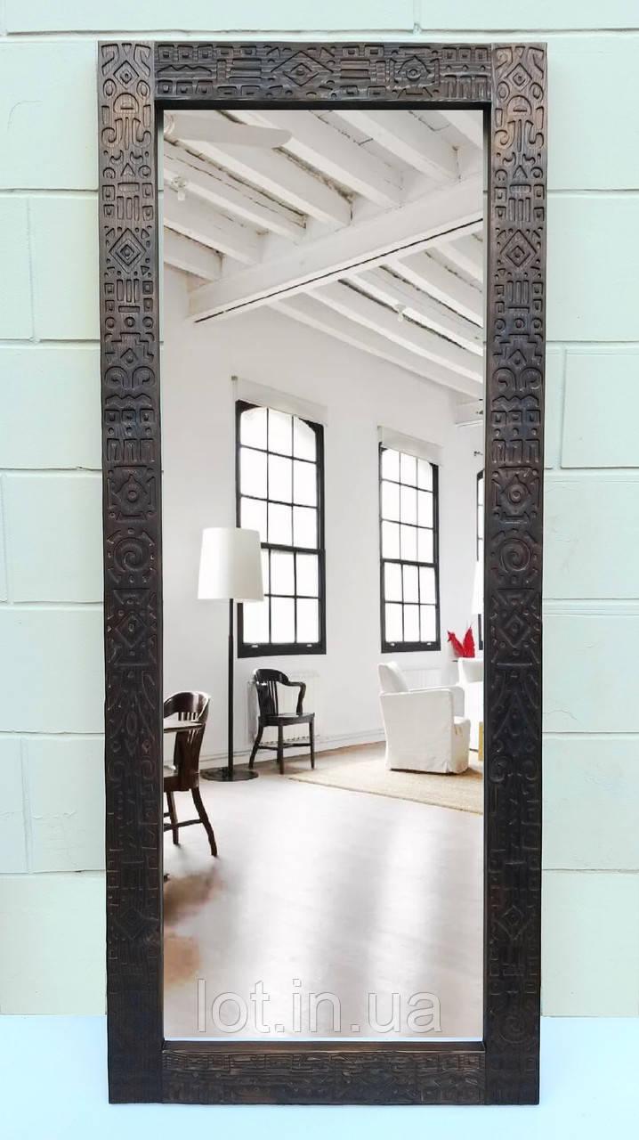 Зеркало напольное этно Africa 180х80х4см. Натуральное дерево.