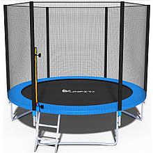 Батут FunFit 312 см для детей с защитной сеткой, садовий для дома, Спортивные  батуты
