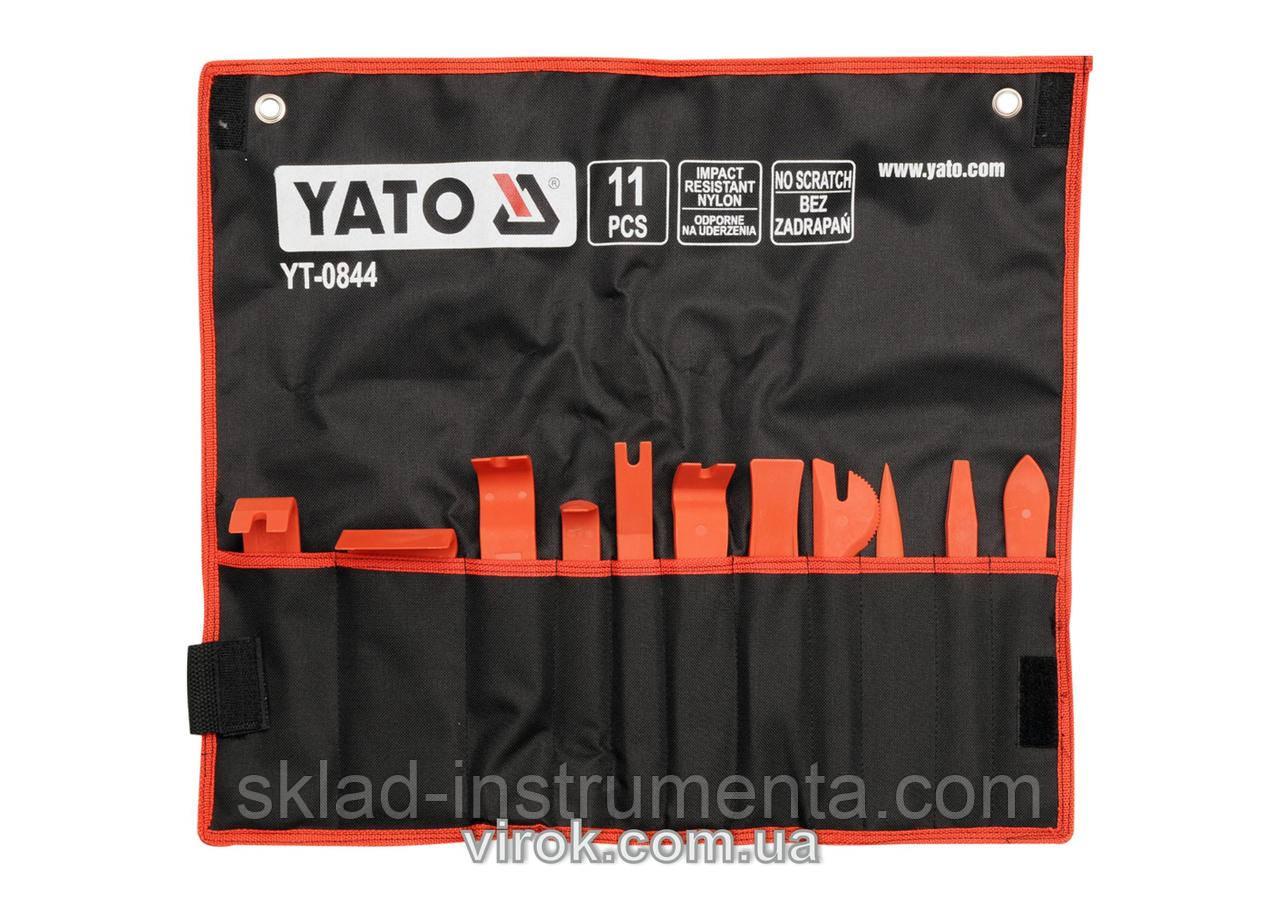 Знімачі для демонтажу обшивки автомобільного салону YATO 11 шт