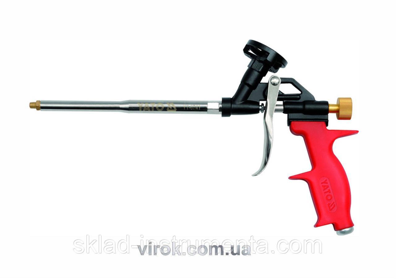 Пістолет для монтажної піни YATO