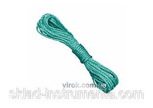 Мотузка для білизни поліпропіленова ЕВА 3.5 мм X 10 м