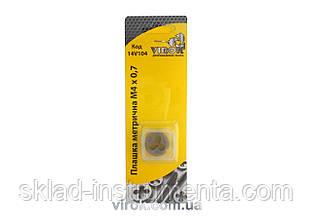 Плашка VIROK М4 х 0.7 мм сталь 9ХС