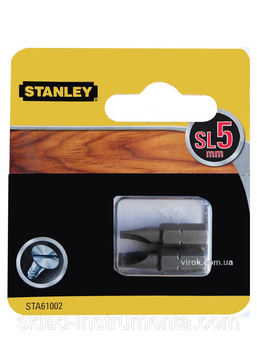 Насадка викруткова STANLEY плоска SL5 х 25 мм 2 шт