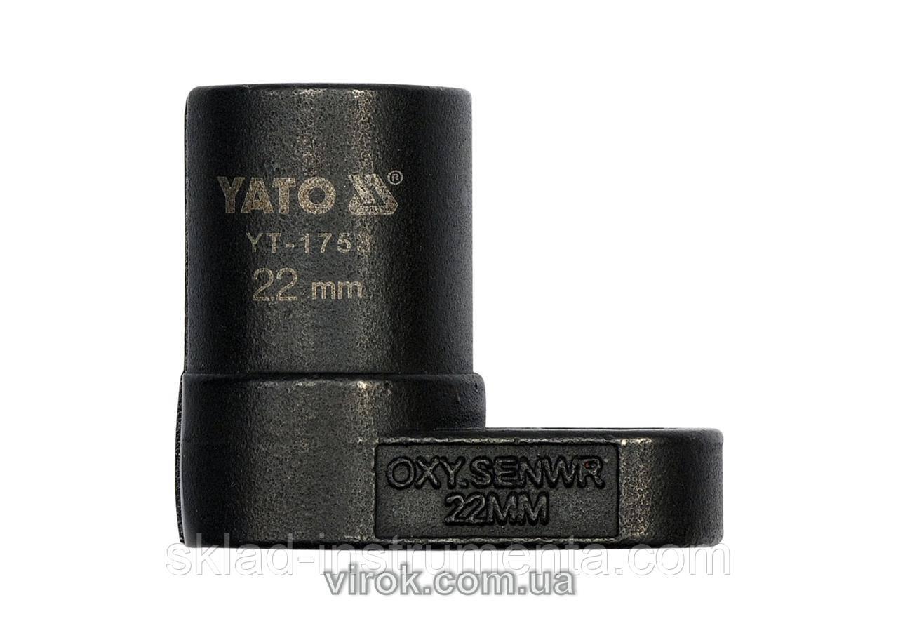Ключ для лямбда-зонду YATO, l=22мм [60]