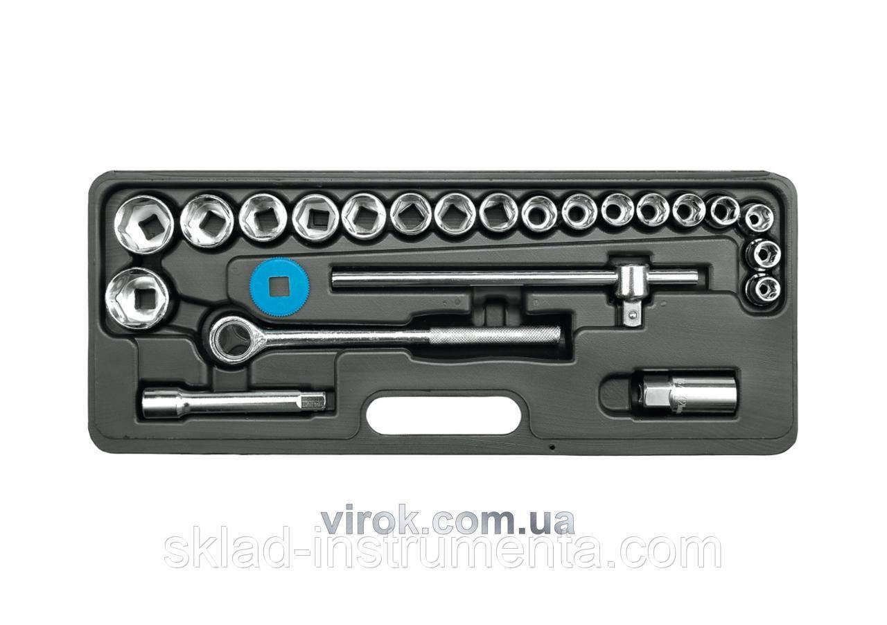 """Набір головок торцеві VOREL до квадр. 1/2"""" з інструментами, 24 шт."""