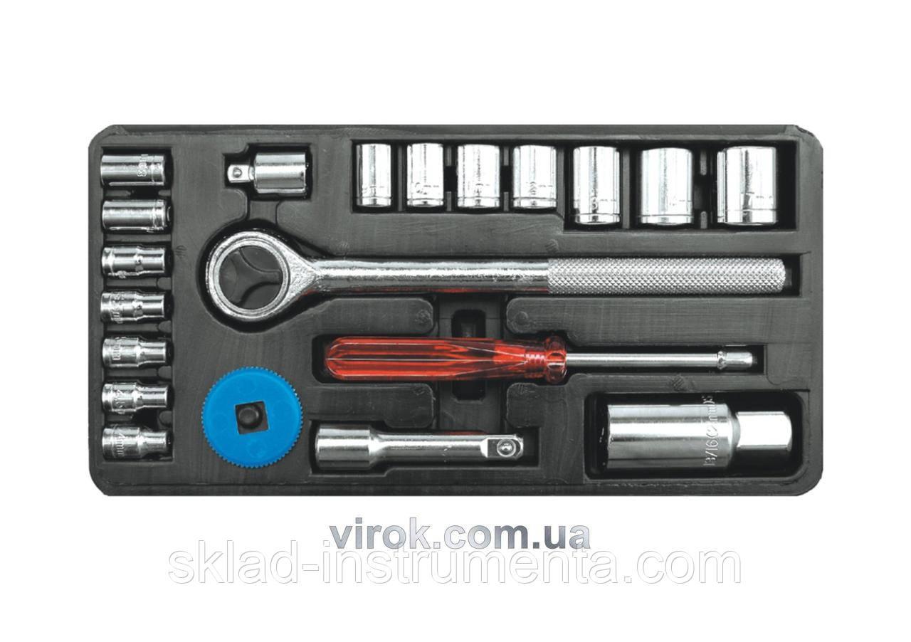 """Набір головок торцеві VOREL до квадр. 1/4"""" і 3/8"""" з інструментами, 20 шт."""
