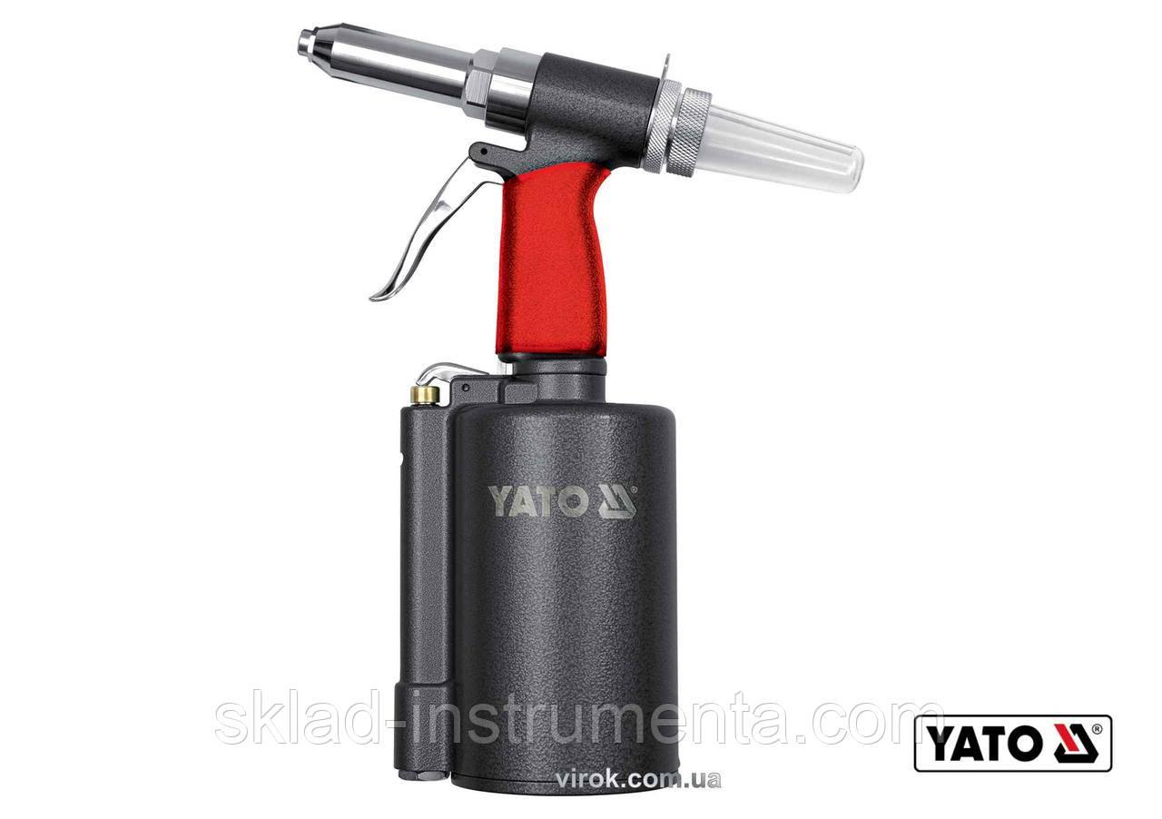 Пневмозаклепочник YATO для заклепок 2.4-6.4 мм 0.99 л/хв