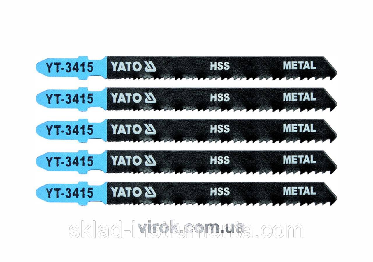 Полотно для електролобзика (метал) YATO HSS 24-10TPI 100 мм 5 шт