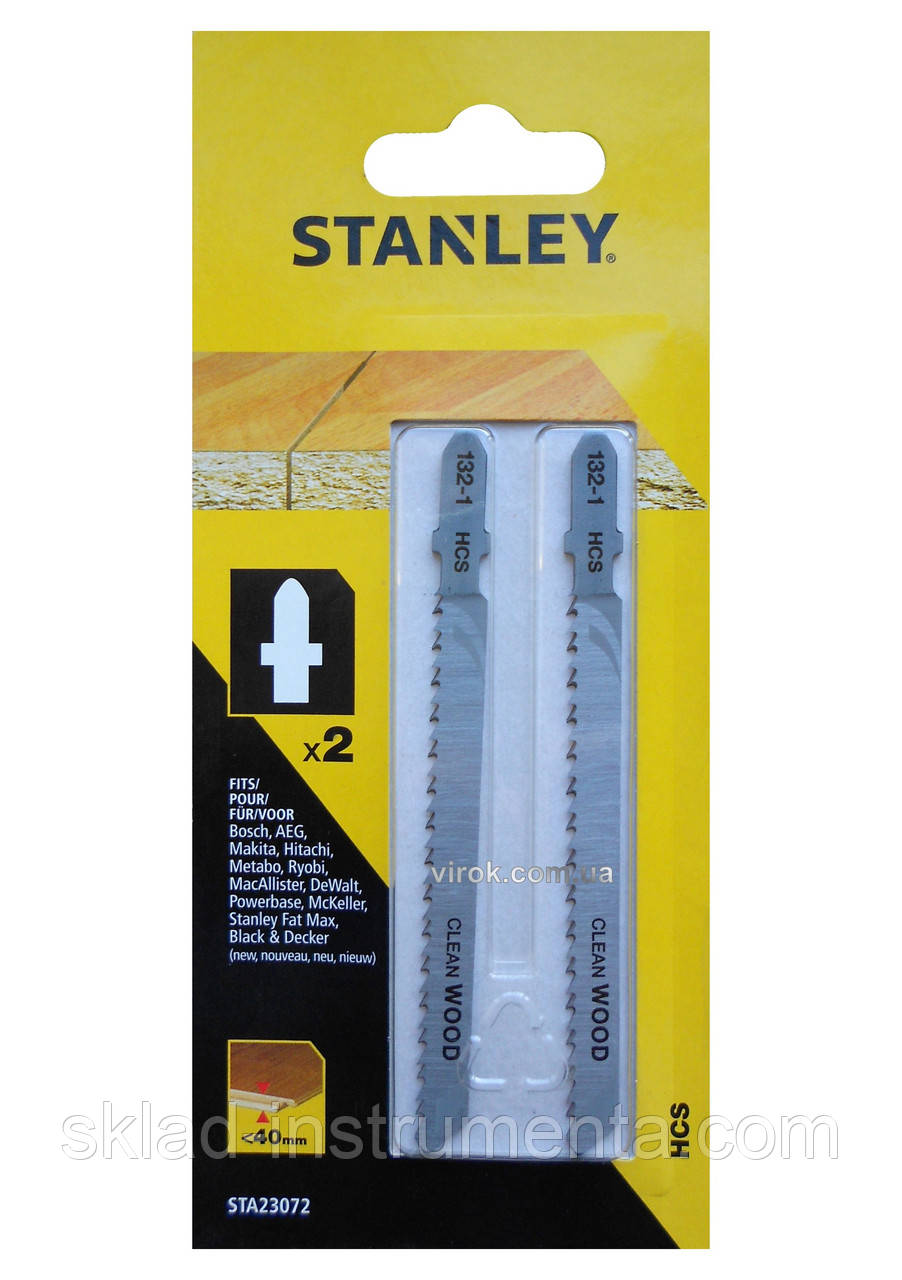 Набір полотен для електролобзика STANLEY хвост Т 2 шт