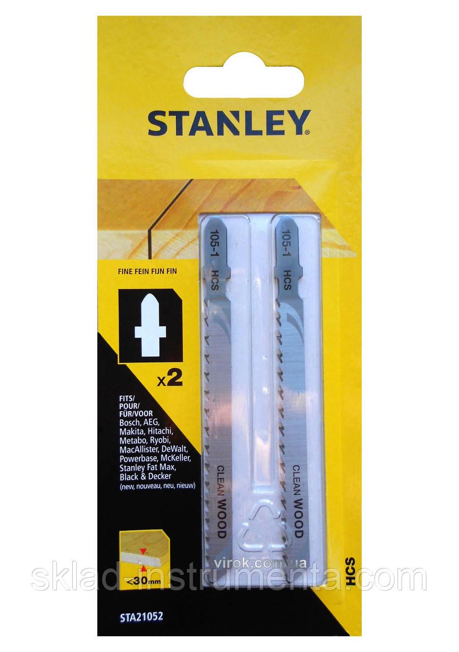 Набір полотен для електролобзика STANLEY хвіст Т 2 шт