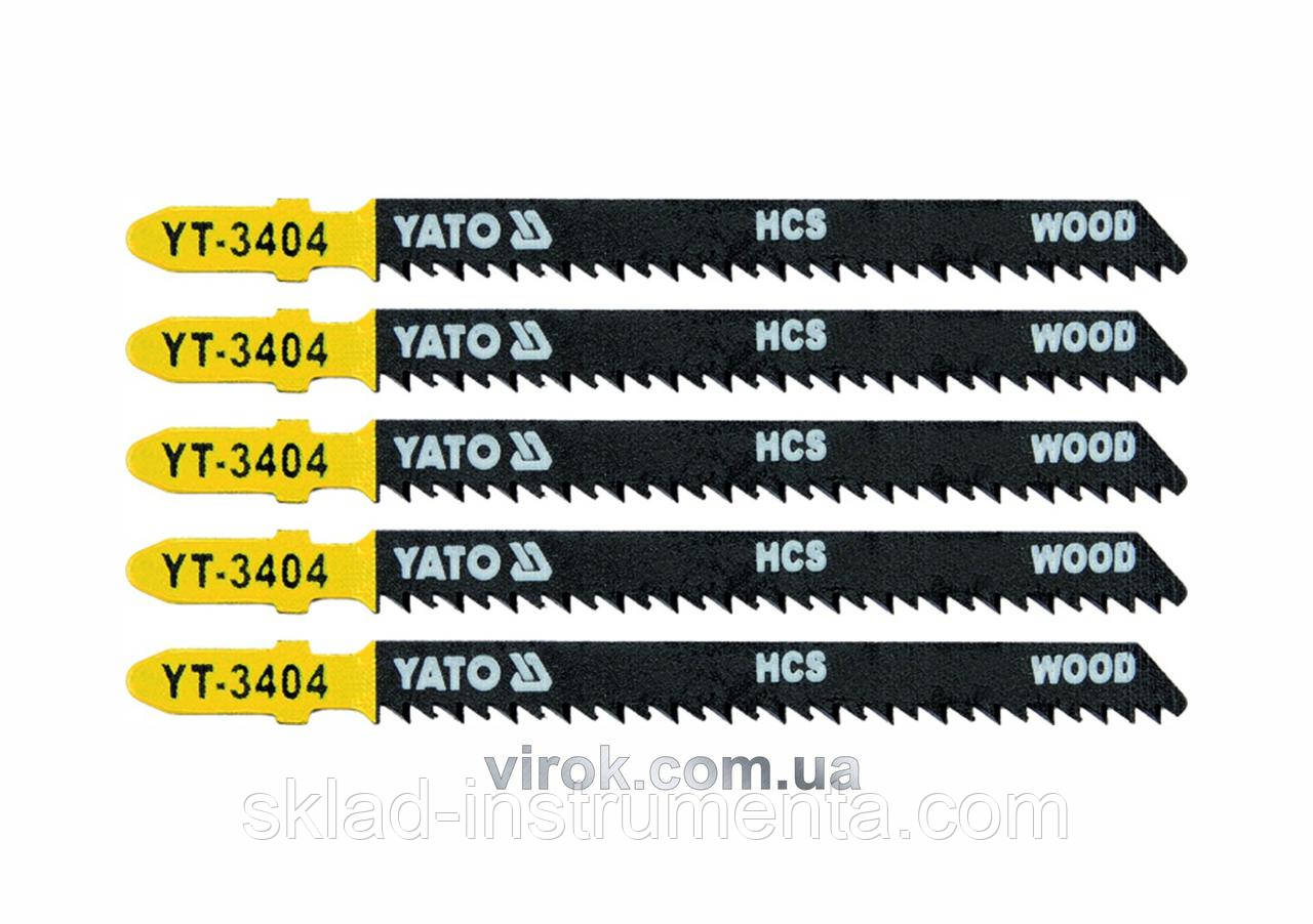 Полотно для електролобзика (дерево) YATO HCS 10 TPI 100 мм 5 шт