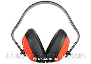 Навушники YATO для захисту від шуму 26 дБ
