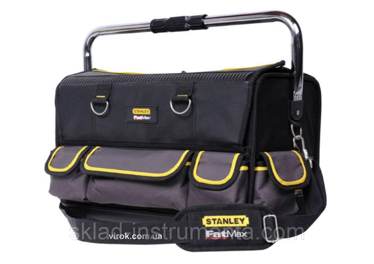 """Сумка сантехніка двостороння STANLEY """"FatMax Plumber Bag"""" 52 x 28 x 31 см"""